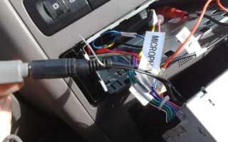 Как подключить внешний и выносной микрофон к магнитоле в машине