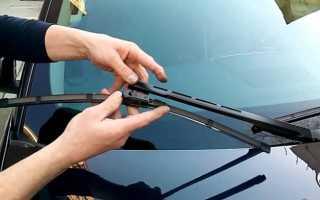 Как снять стеклоочистители на автомобиле