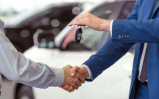 Сколько можно ездить без страховки по договору купли продажи
