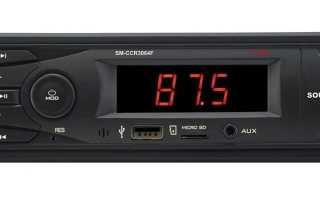 Инструкция по эксплуатации и настройке автомагнитолы Soundmax SM-CCR3064F