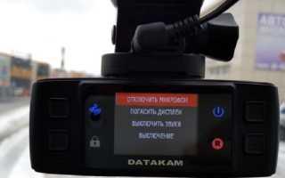 ТОП-4 российских автомобильных видеорегистраторов Datakam (Датакам)