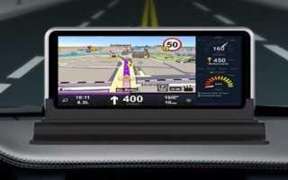 Популярные модели автопланшетов-регистраторов с навигатором и антирадаром