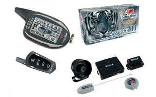 Сигнализация премиум-класса Scher-Khan Magicar 11 с функциями будильника и парковочного таймера