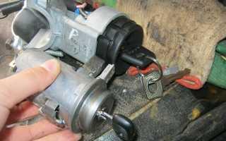 Как поменять замок зажигания на ВАЗ 2110
