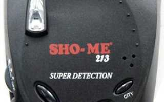Радар-детектор Sho-Me 213 Super Detection