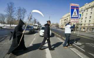 Есть ли необходимость в повышении штрафов для пешеходов