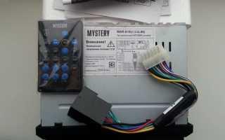 Инструкция по настройке автомагнитолы Mystery (Мистери) MAR-818U и схема подключения