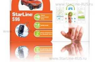 Автомобильная сигнализация StarLine S96 BT GSM с 2CAN+2LIN интерфейсами