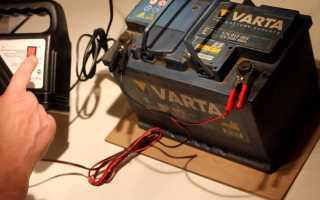 Можно ли заряжать автомобильный аккумулятор дома