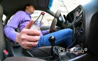Как наказывают за пьяное вождение в других странах