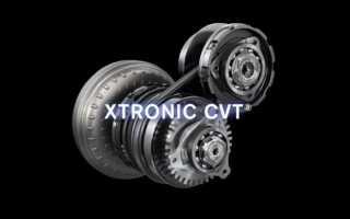 Коробка передач X Tronic
