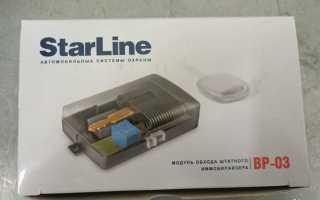 Как работает обходчик иммобилайзера StarLine без ключа