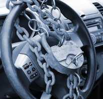 Механические противоугонные устройства для автомобилей своими руками
