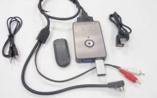 Как можно в машине подключить USB-флешку к магнитоле через AUX (аукс)