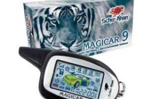 Автосигнализация Magicar M905F с режимом бесшумной охраны