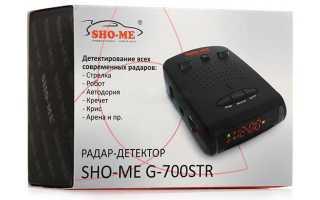 Радар-детектор SHO-ME G-700STR с GPS-модулем для контроля скорости