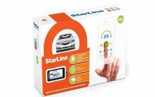 Сигнализация StarLine E93 с автозапуском (инструкция по эксплуатации брелка)