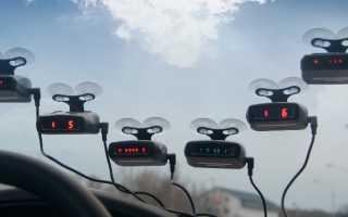 Рейтинг лучших радар-детекторов и современных антирадаров с GPS