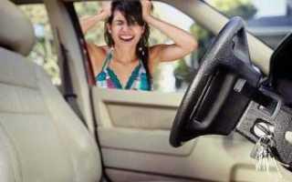 Что делать если сигнализация на машине не реагирует на брелок