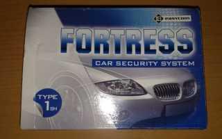 Сигнализация Fortress с режимом подсветки дороги
