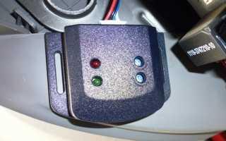 Сигнализация Jaguar с двухуровневым датчиком чувствительности