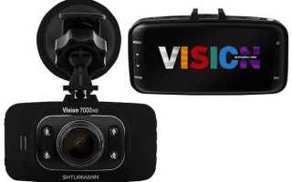 Автомобильный видеорегистратор Shturmann (Штурман) Vision 7000 HD