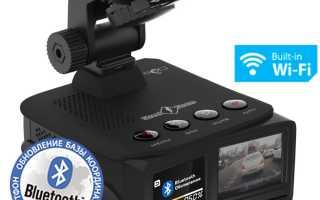 Комбо-устройство Street Storm STR-9970BT WiFi Signature