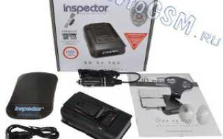 Радар-детектор Inspector RD X3 Tau с голосовыми оповещениями