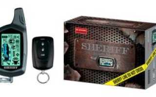 Автосигнализация Sheriff ZX-1070 с автозапуском двигателя