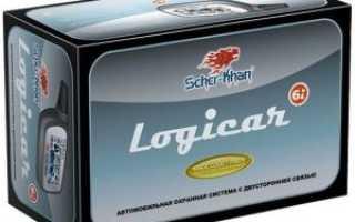 Автосигнализация Scher-Khan Logicar 6i с широким выбором настроек