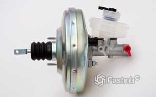 Схема вакуумного усилителя тормозов автомобиля