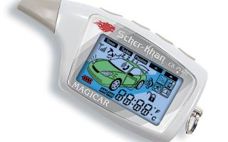 Инструкция по эксплуатации сигнализации Scher-Khan Magicar 5 и схема подключения