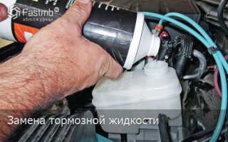 Замена тормозной жидкости на автомобиле своими руками