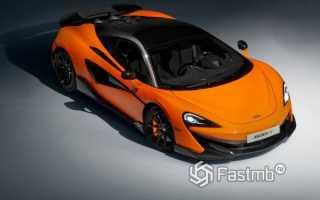 Обзор McLaren 600LT 2018