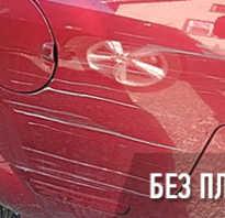 Защита автомобиля плёнкой