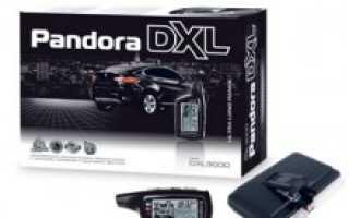 Сигнализация Pandora DXL3000 с возможностью установки дополнительных модулей