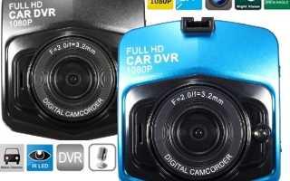 Характеристики популярного китайского видеорегистратора Full HD Car DVR 1080p