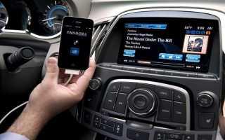 Как подключить телефон к магнитоле через USB-кабель или AUX в машине