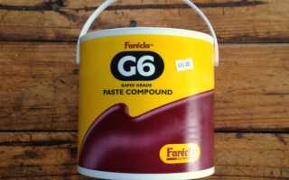 Полировочная паста фарекла g3 и другие полироли farecla