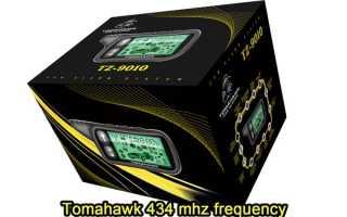 Сигнализация Tomahawk 434 MHz Frequency (инструкция по эксплуатации)