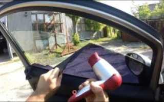 Как снять тонировку со стекла автомобиля