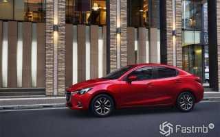 Обзор Mazda 2 седан