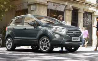 Юбилейный кроссовер Ford EcoSport