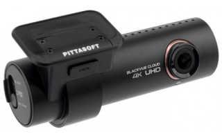 ТОП-8 автомобильных видеорегистраторов со встроенным GPS-модулем