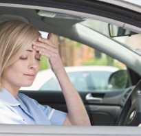Что делать, если в машине укачивает