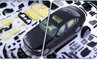 Виды автомобильных пластиков