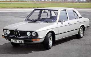 Представлен BMW 5
