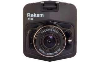 ТОП-5 моделей канадских видеорегистраторов Rekam (Рекам)