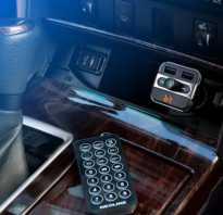 FM трансмиттер с Bluetooth