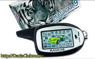 Как настроить и установить время на брелке сигнализации Scher-Khan Magicar 5